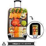 """TOWIN(トーウィン)スーツケースカバー 3Dプリント 伸縮素材 トランク保護 汚れ 傷 防止 S/M/Lサイズ 20""""/24""""/28""""inch お寿司柄"""