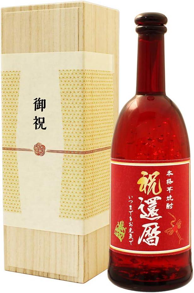 本格芋焼酎 720ml 専用化粧箱入り 本格いも焼酎 祝還暦 赤色ボトル Amazon