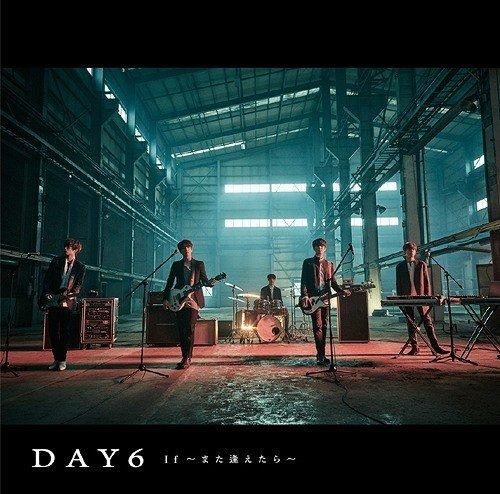 CD : Day6 - If -mata Aetara (Japan - Import)