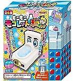 "Japanese Candy ""In A Toilet"" New Product Moko Moko Mokolet ""WAO""!! 1 Pack"