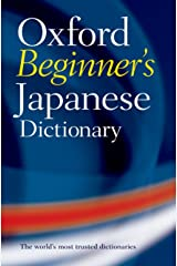 Oxford Beginner's Japanese Dictionary Paperback