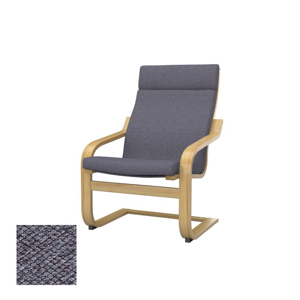 Soferia   IKEA POÄNG Chair Cover, Nordic Anthracite