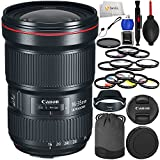 Canon EF 16-35mm f/2.8L III USM Lens - International Version (No Warranty) Includes 3 Piece Filter Kit (UV, CPL, FLD) + Variable Neutral Density Filter (ND2-ND400) + Lens Cap Keeper & More!