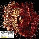 NEW Eminem - Relapse (CD)
