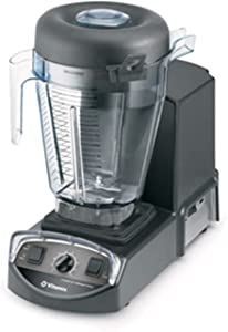 Vitamix XL Programmable Blender