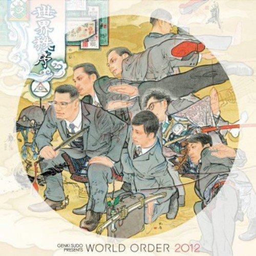 Blu-ray : World Order - 2012 (Japan - Import)