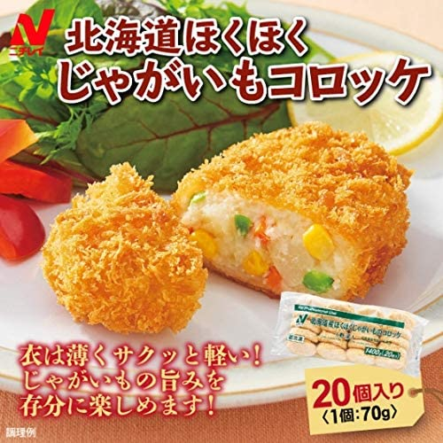 にく ニチレイ 北海道産ほくほくじゃかいもコロッケ(野菜)
