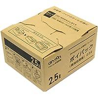 【Amazon.co.jp限定】 エーモン ポイパック(廃油処理箱) 2.5L 4928