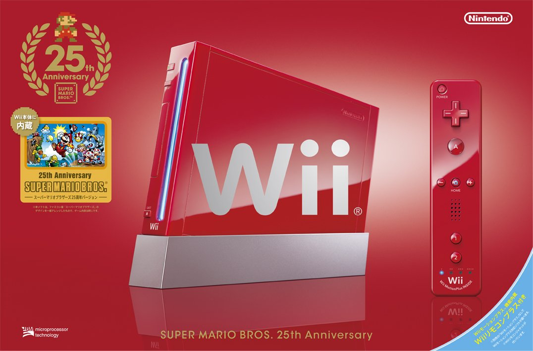 Wii(25th Anniversary Super Mario Specification) (''Wii Remote Plus'' Included) (Rvl-s-raav)