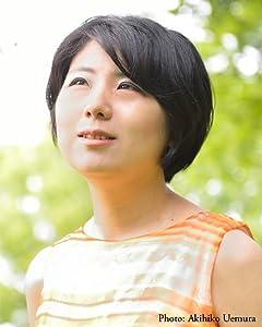 鹿島田 真希