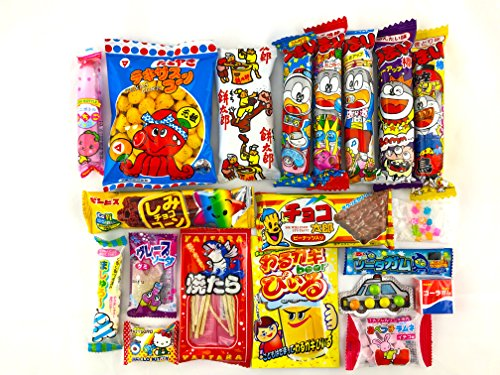 Japanese Candy Box Assortment 20 Pieces Dagashi, Candy, Snacks, Gum Christmas