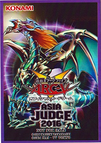 - (70) YU-GI-OH Chaos Emperor Dragon - Envoy of the End Card Sleeves Size 63x90mm