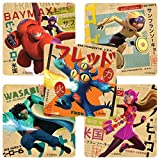 SmileMakers Big Hero 6 Stickers - Birthday Party Supplies and Favors - 100 Per Pack