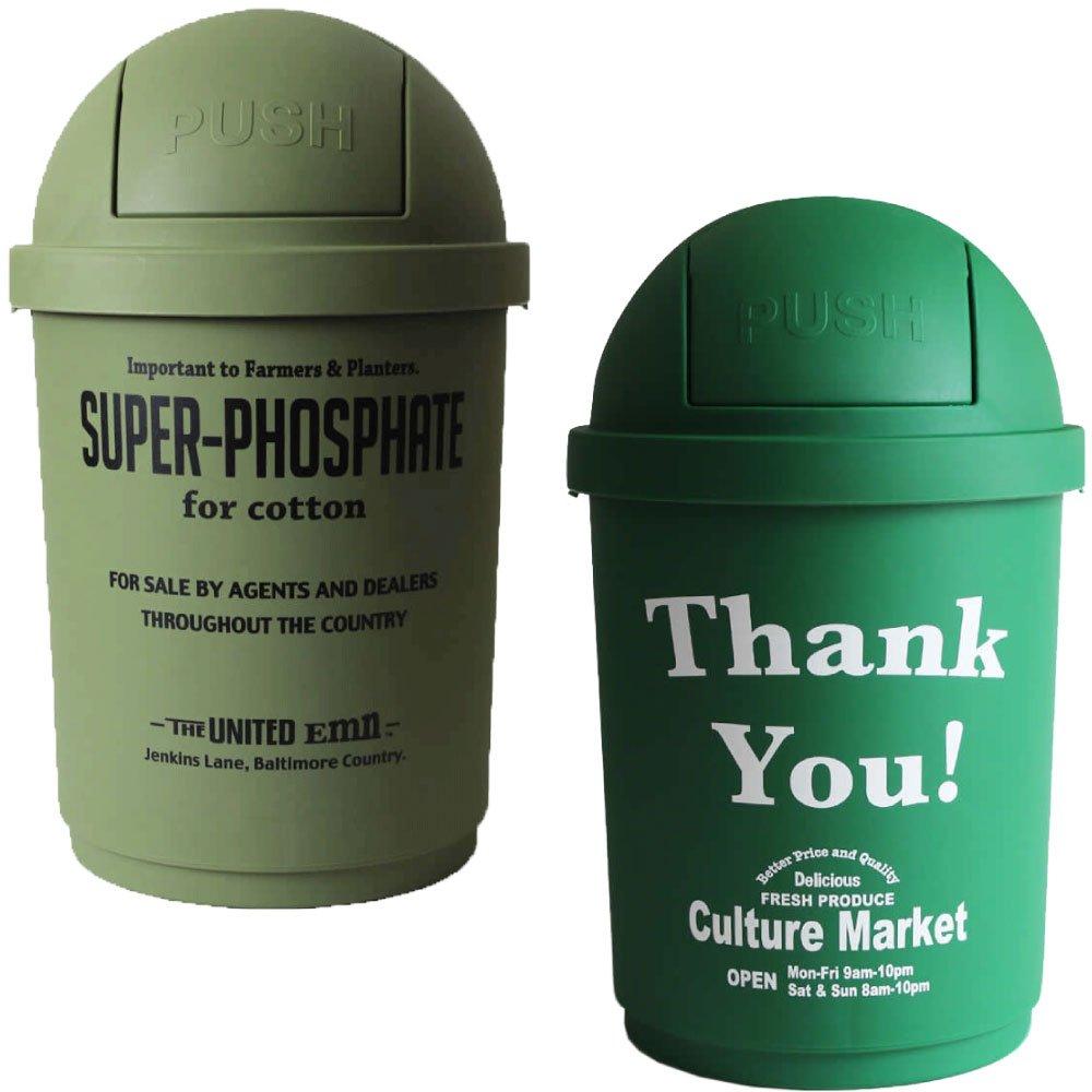35L DUSTBIN 全8色の中から選べる2個セット ゴミ箱 ごみ箱 ダストボックス ふた付き おしゃれ ジェニーズトレーディング (オリーブ×グリーン) B075N9667J オリーブ×グリーン オリーブ×グリーン