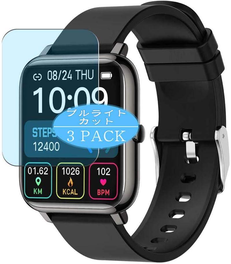 VacFun 3 Piezas Filtro Luz Azul Protector de Pantalla, compatible con BOZLUN iporachx P22 P22F smartwatch Smart Watch, Screen Protector Película Protectora(Not Cristal Templado)