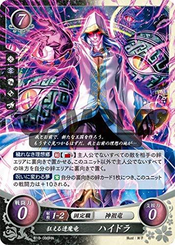 Nintendo Japanese Fire Emblem 0 Cipher Card - Anankos: Crazed Silent Dragon B10-086 HN