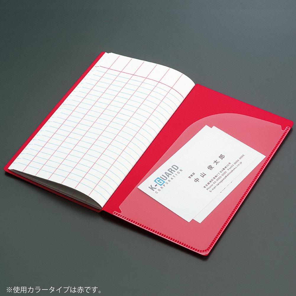 【コクヨ】オール樹脂 レベルブック 防水野帳 セ-Y31 5冊入