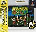 みんなのGOLF PlayStation the Bestの商品画像
