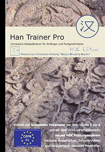 Price comparison product image Han Trainer Pro (HSK Edition) - Efficiently Teaches HSK Vocabulary