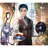 Fate/Grand Order Original Soundtrack II(CD)