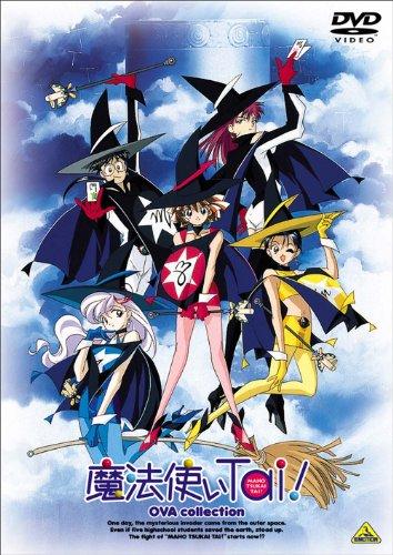 魔法使いTai! (OVA)