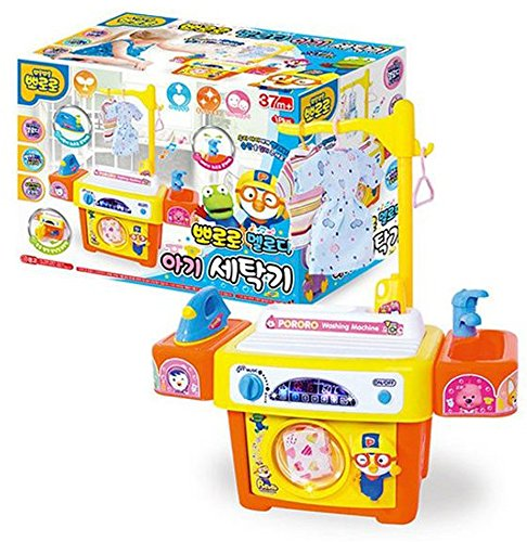 Pororo Melody Baby Washing Machine Playset Brand New, Kids Experience Pretend Play, Laundry Machine Role Play Toy / Best Gift for Children by Pororo