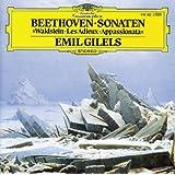 """Beethoven: Piano Sonatas Nos.21""""Waldstein"""", 26 """"Les Adieux"""" & 23 """"Appassionata"""""""