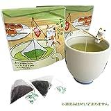 エピガロカテキンガレート カテキン たっぷり深蒸し掛川茶 100g x 3個