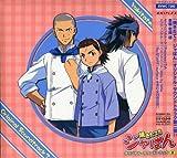 Yakitate Japan 2 (Original Soundtrack)