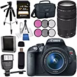 Canon EOS Rebel T5i DSLR Camera with 18-55mm Lens + Canon EF 75-300mm Lens + Canon 100ES EOS Shoulder Bag Bundle
