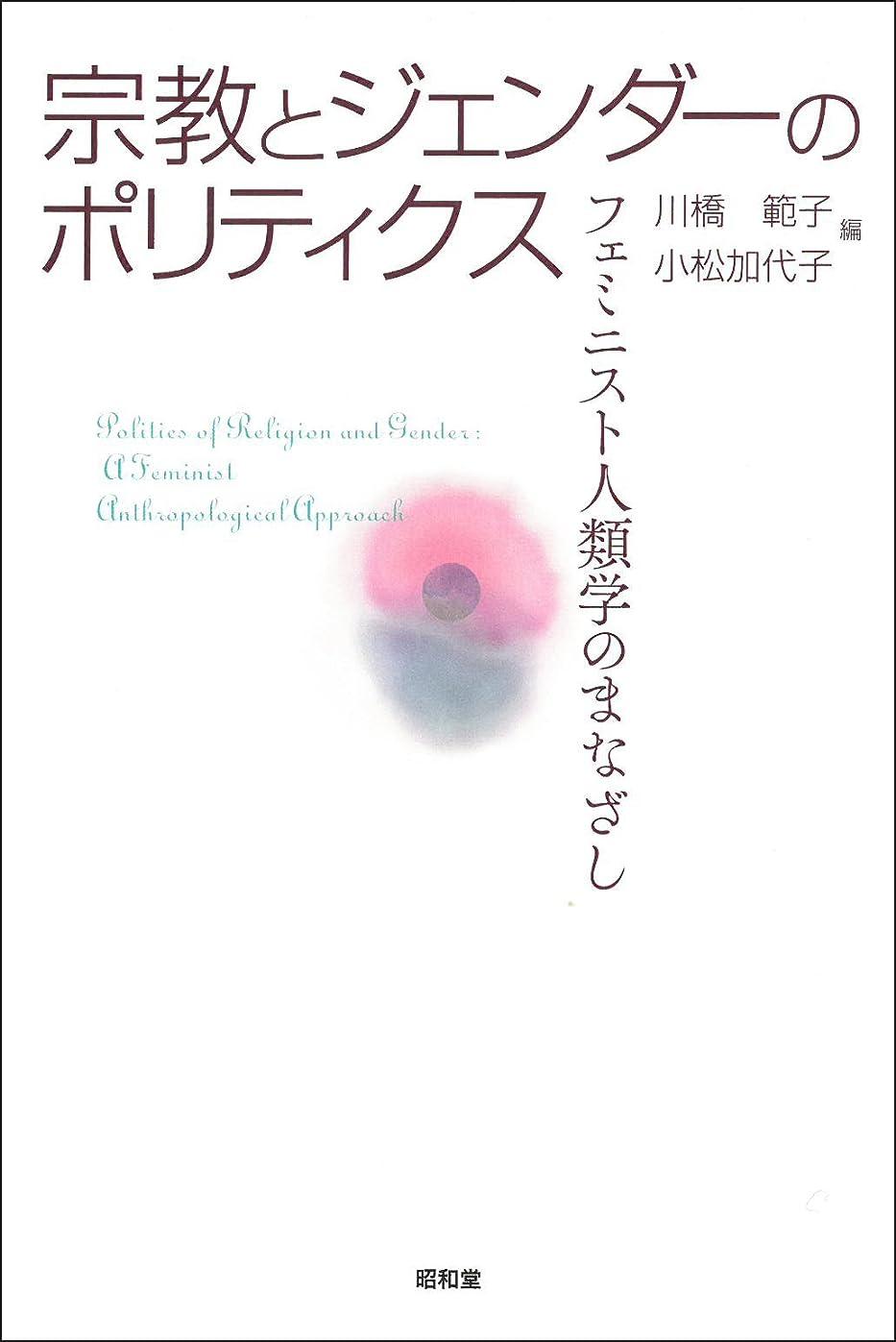 世紀やさしく並外れて日本「異界」発見 写真集
