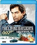 リビング・デイライツ [Blu-ray]