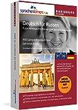 Deutsch lernen für Russen - Basiskurs zum Deutschlernen mit Menüführung auf Russisch
