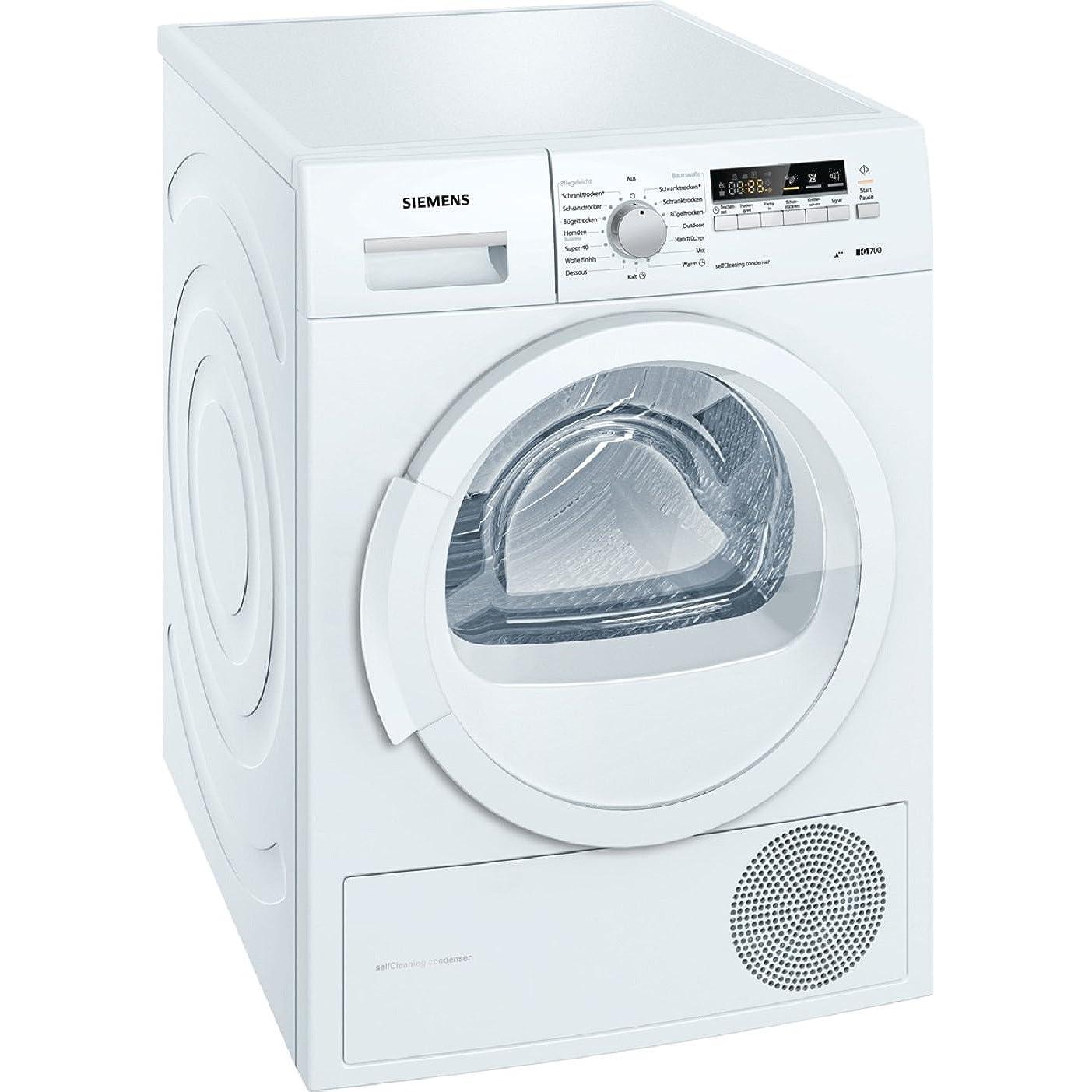 Wärmepumpentrockner (z.B. von Siemens) sind besonders energieeffizient.