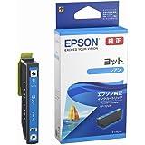 EPSON 純正インクカートリッジ  YTH-C シアン