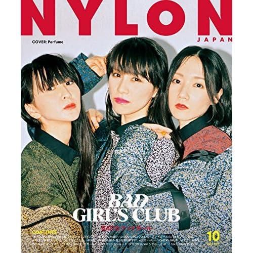 NYLON JAPAN 2017年10月号 表紙画像