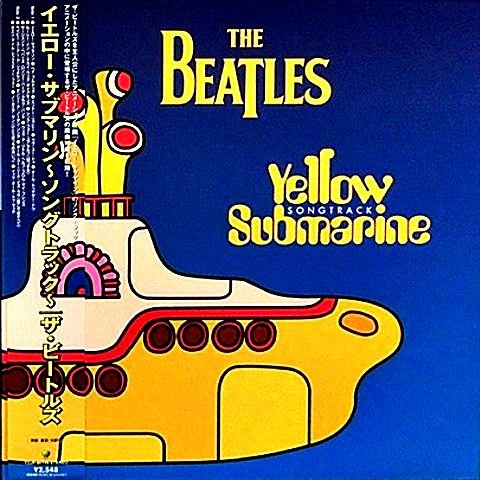 - Yellow Submarine Songtrack- Japanese pressing with OBI strip
