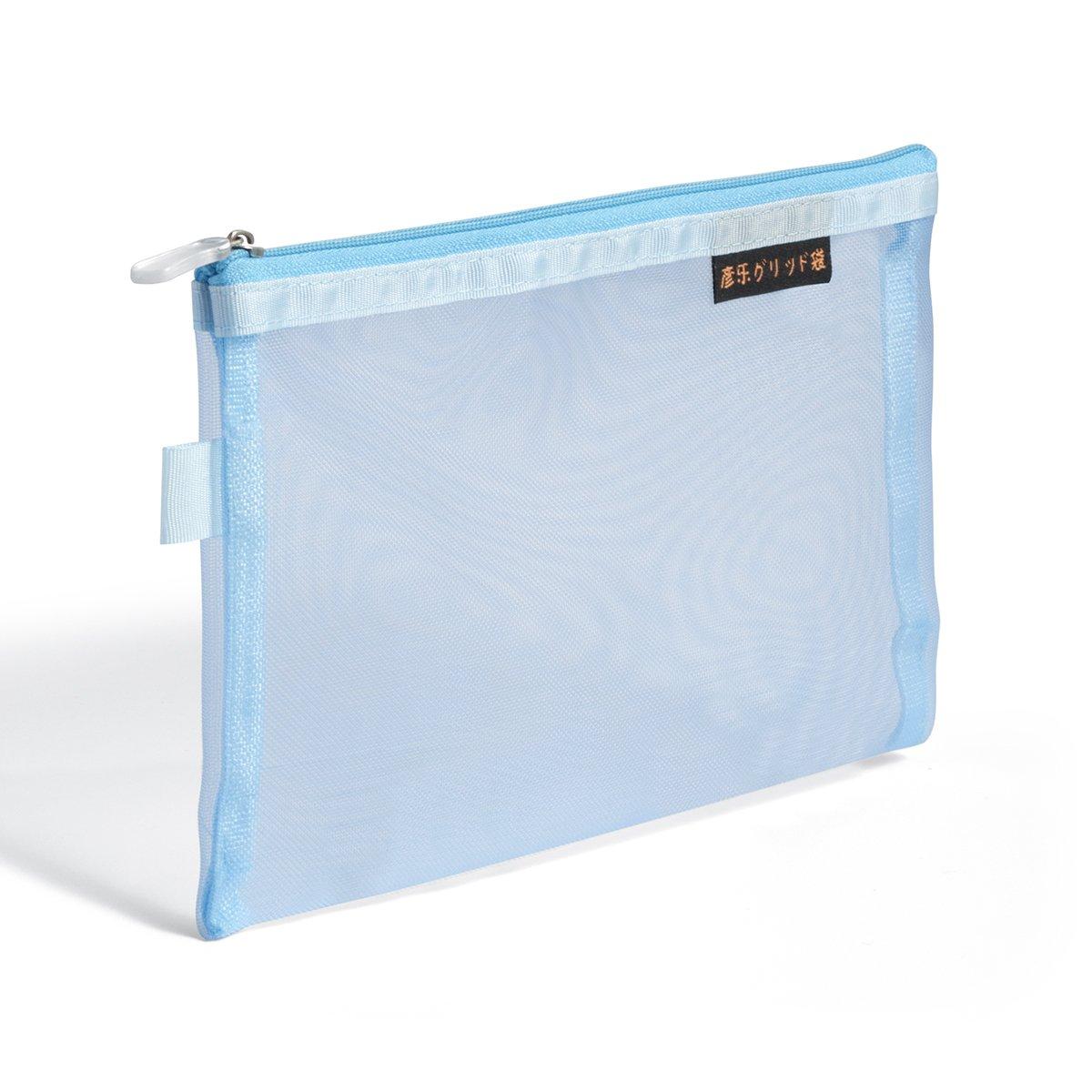 Gary Set of 2 Pencil Case Mesh Square Zipper Pencil Pen Bag Transparent Mesh Pencil Case for School or Office