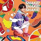 【Amazon.co.jp限定】「SHAKE! SHAKE! SHAKE! 」(完全生産限定盤)(複製サイン&コメント入りL版ブロマイド付き)