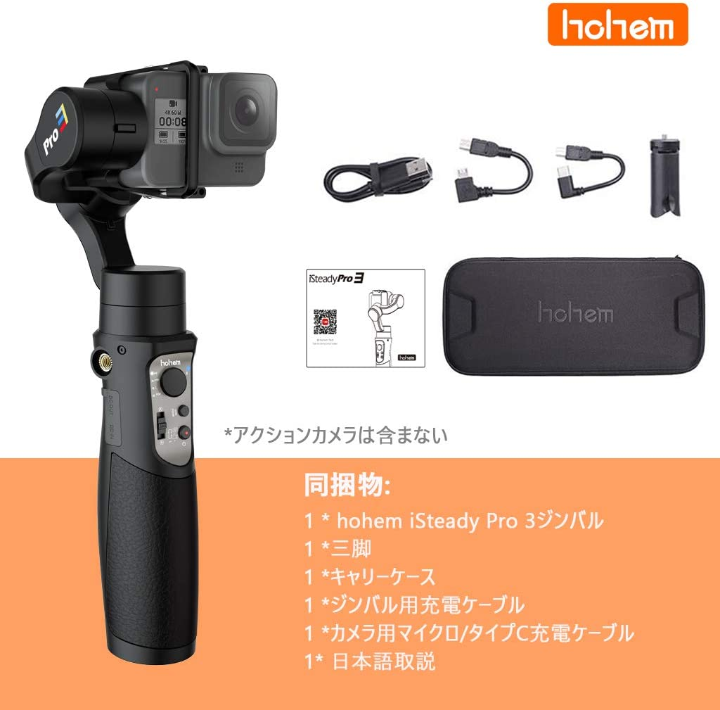 YI-CAM,with Tripod and Extension Rod Hohem ISteady Pro 2 SJCAM 3-Axis Splash Proof Action Camera Handheld Gimbal Stabilizer Compatible with GoPro 7//6//5//4//3 AEE ISteady Pro Updated Version RX0