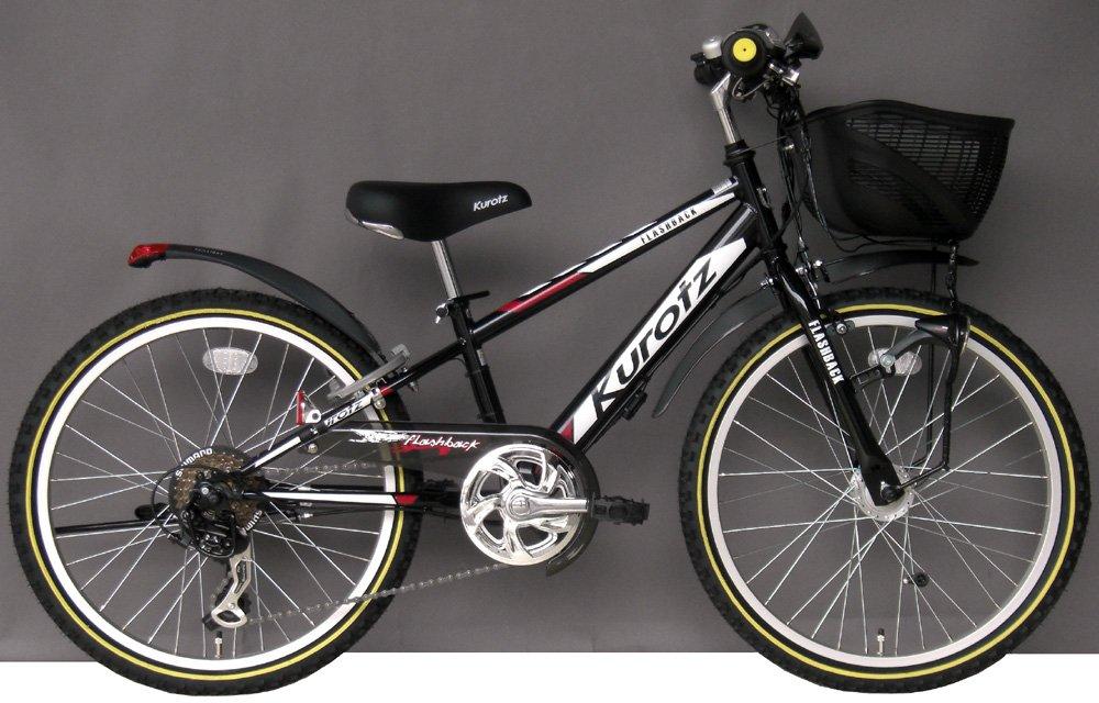 パノラマハイフラッシャー搭載 クロッツ Kurotz 子供用自転車 フラッシュバックDX FBR226DX ジェットブラック B00ADFTPSU