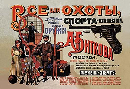 Sport supply shop in Moscow Suppling skis tennis rackets guns and many other sporting accessories Poster Print by unknown (18 x 24)