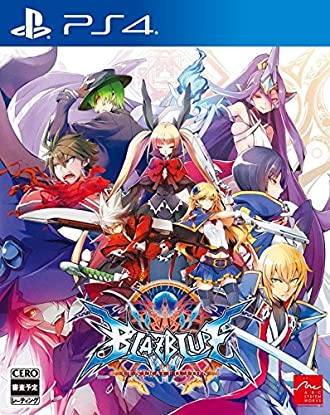BLAZBLUE CENTRALFICTION Limited Box