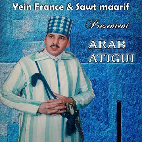 aarab atigui mp3 gratuit