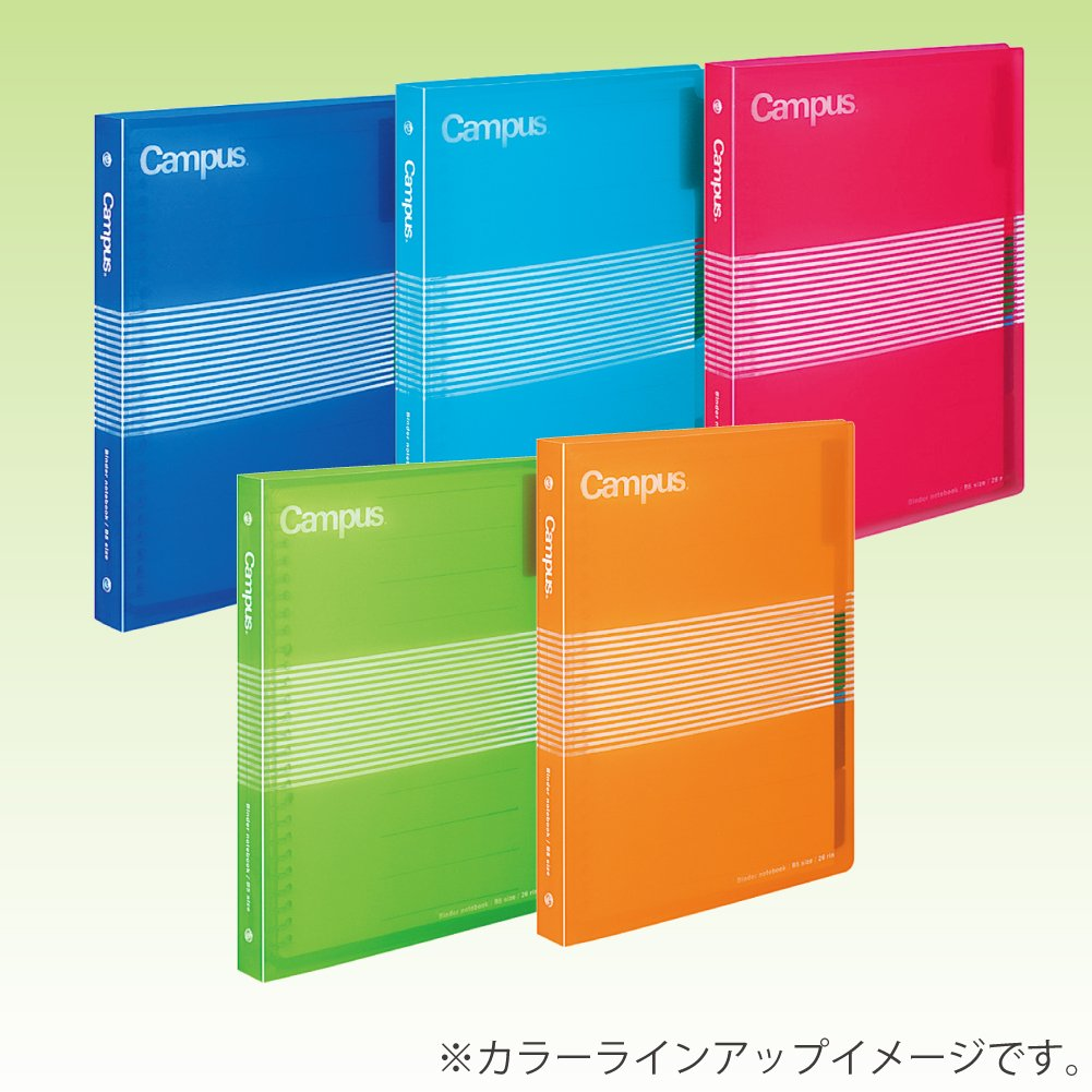 Amazon.com : Kokuyo Campus Slide Binder - B5 - 26 Rings - Green : Binder Index Dividers : Office Products