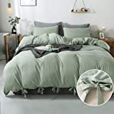 annadaif Green Duvet Cover Queen(90x90 Inch),3 Pieces Soft Washed Microfiber Duvet Cover Set, Easy Care Bedding Set for Men,