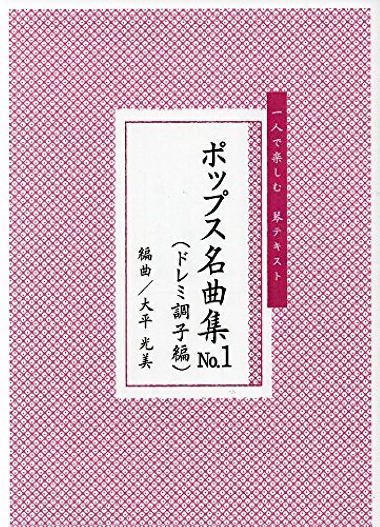 真剣に生産的リクルート箏独奏CD付オリジナル曲集 音伽噺(おとぎばなし)