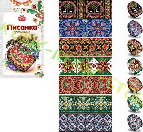Kit For 7 Eggs Heat Shrink Wrap Sleeve Decoration Easter Pysanka