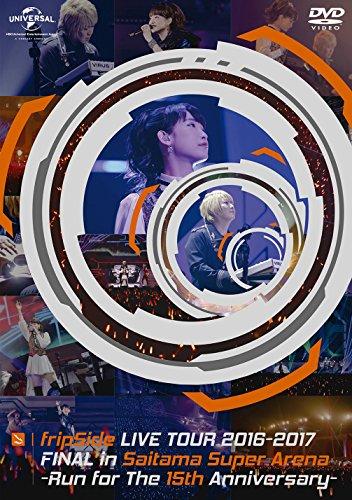fripSide LIVE TOUR 2016-2017 FINAL in Saitama Super Arena -Run for the 15th Anniversary-(통상판) [DVD]