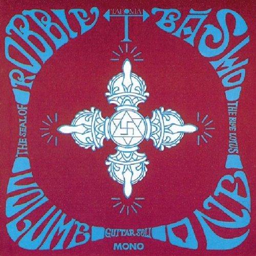 Seal of the Blue Lotus by Robbie Basho (2014-01-02) (Robbie Basho The Seal Of The Blue Lotus)
